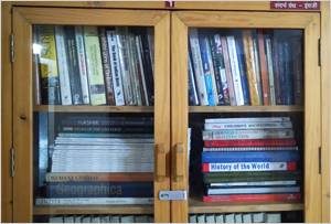 about-library