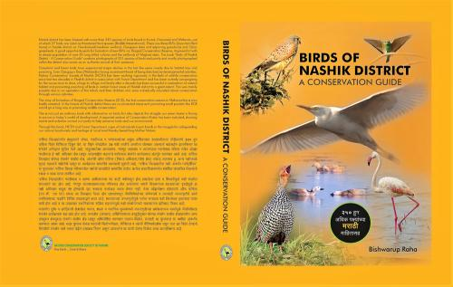 Bird-Book-Cover