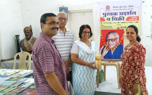 Col. Anand Deshpande and Mrs. Deshpande at NBT Book Fair