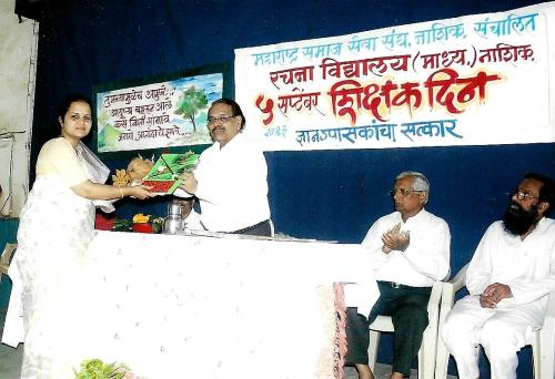 Maharashtra Seva Sangh felicitating Manisha on Teachers Day
